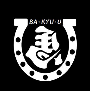 馬九のロゴとファビコンのマーク画像